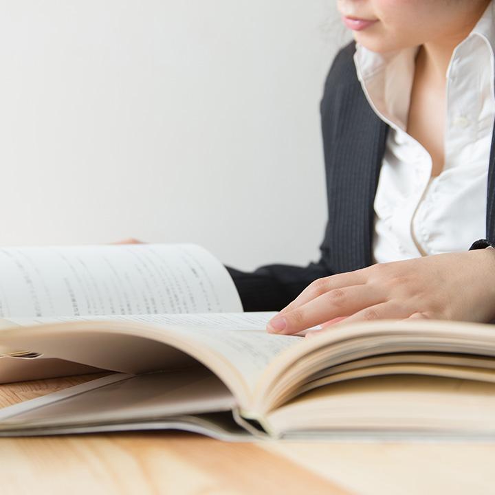 役立つ勉強法