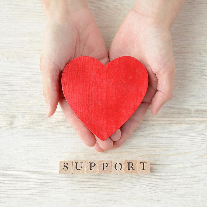 さまざまなサポートが無料で受けられる